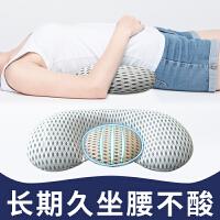 床上睡眠腰枕孕妇护腰睡觉垫腰间盘腰椎支撑护腰靠垫