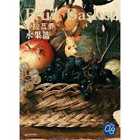 西方油画大图系列 卡拉瓦乔 水果篮 8,宋康,江西美术出版社,9787548018148【正版书 放心购】