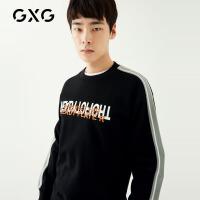 GXG男装 秋季男士时尚青年帅气流行个性字母刺绣黑色圆领卫衣男