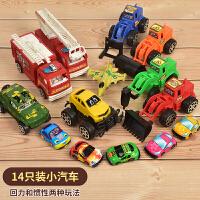 宝宝玩具车儿童小汽车玩具套装男孩回力车惯性车飞机消防车工程车 【超值14辆】豪华版-惯性+回力