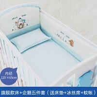 呵宝婴儿床实木多功能床宝宝床摇篮床摇床新生儿bb床无漆床儿童床 其他