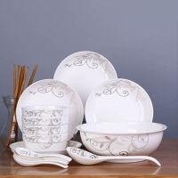 18头景德镇餐具套装景德镇瓷碗筷陶瓷器吃饭碗盘子中式餐具瓷碗盘碟面汤碗盘4碗4盘4勺4筷1汤碗1汤勺