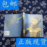 [二手旧书9成新]骑士传奇:中世纪神话 /荷兰时代生活图书公司 中
