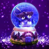 创意音乐盒生日礼物女生薰衣草小熊人造水晶球八音盒情侣摆件送女友闺蜜同学小礼品