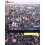 城市色彩-一个国际化视角[美]斯文诺芙 著水利水电出版社