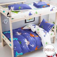 宿舍三件套学生单人床上下铺棉被单被套床单1.2m米套件床上用品y