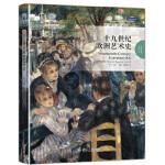 十九世纪欧洲艺术史 Petra ten-Doesschate Chu 北京大学出版社 9787301235843