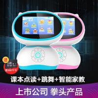 巴巴腾儿童智能机器人对话学习早教机玩具高清触摸屏点读高科技