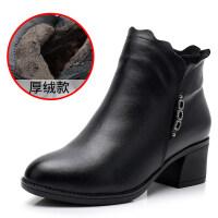 女士短靴中跟粗跟妈妈鞋棉鞋女加绒女式皮鞋中年靴子