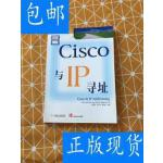 [二手旧书9成新]Cisco与IP寻址 /[美]Louis D.Rossi(L.D.罗西)