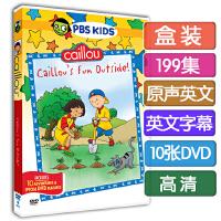 高清DVD 卡由Caillou第1-3季 英语字幕 儿童英文启蒙早教动画碟片