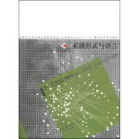 【二手书8成新】素描形式与语言/ 仇永波,马也 辽宁美术出版社