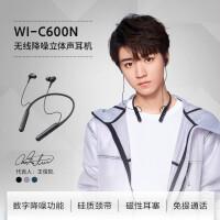 包邮 Sony/索尼 WI-C600N 无线 耳机 蓝牙 降噪 立体声 颈挂 运动 入耳式 学生 蓝牙耳机 免提通话