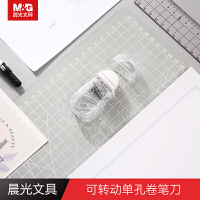 晨光文具单孔可转动卷笔刀带橡皮学生小型透明削笔刀 APSN1247