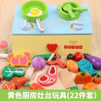 儿童过家家仿真切水果玩具木制磁性水果切切乐玩具套装女孩 3-6岁