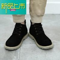 新品上市中帮马丁靴男工装靴子春季短靴英伦风复古中帮男鞋磨砂皮马丁鞋潮