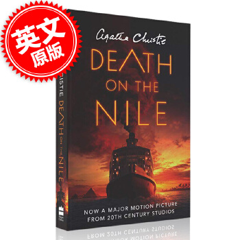 现货 尼罗河上的惨案 英文原版 Death on the Nile 侦探小说阿加莎精品 尼罗河上的惨案 英文原版 Death on the Nile 侦探小说阿加莎精品