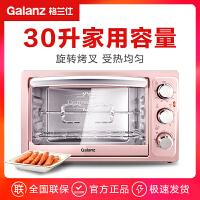 格�m仕KWS1530X-H7G家用烤箱玫瑰金�烤箱
