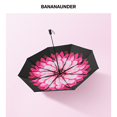 【蕉下防晒季返场 秒杀99元起】蕉下官方焦下太阳伞防晒防紫外线女焦下遮阳伞晴雨伞