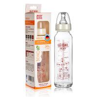爱得利标准口径高耐热玻璃奶瓶240ml奶瓶