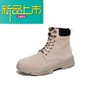 新品上市男鞋冬季18马丁靴男士加绒高帮男潮英伦风中帮工装靴潮
