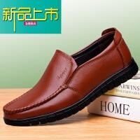 新品上市男士休闲皮鞋男真皮平底透气父亲爸爸鞋软面皮棕色软底一脚蹬男鞋