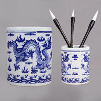 双龙戏珠大号笔筒 毛笔洗缸瓷器书法国画用陶瓷青花瓷笔筒