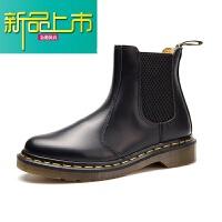 新品上市【张三疯自制】牛皮靴男套筒短靴女马丁靴秋冬皮靴 黑色 硬皮