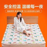 【1件5折】水星家纺  全线路安全保护双控双温电热毯 调温电热毯