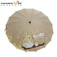 【漫能出品】宫崎骏 龙猫雨伞 典藏款龙猫长柄伞 遮阳伞 动漫周边