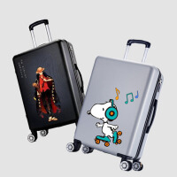 茉蒂菲莉 卡通印花拉杆箱 个性行李箱潮男生万向轮女大学生旅行箱
