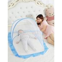 婴儿床蚊帐罩宝宝蚊帐婴儿蚊帐蒙古包无底蚊罩可折叠通用