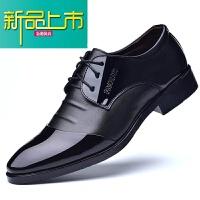 新品上市男士皮鞋尖头商务正装大码男鞋45 码加大大号鞋结婚鞋