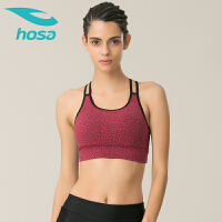 hosa浩沙女子运动内衣女跑步健身瑜伽背心新款背心式文胸