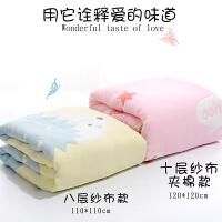 婴儿浴巾纯棉新生儿单宝宝洗澡全棉纱布正方形柔软透气吸水