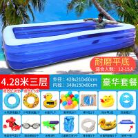 游泳池儿童家用超大号加厚洗澡池婴儿充气游泳桶宝宝海洋球池 特厚4.28米三层蓝白+豪华套餐
