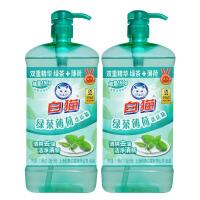 白猫 绿茶薄荷洗洁精 4.752斤 瓶装 双重精华 清爽去油 洁净清新(2.376斤*2瓶)