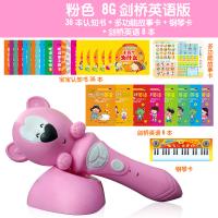 婴幼儿童点读笔 英语学习机0-3-6岁早教机玩具故事机