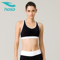 hosa浩沙减震背心式训练运动文胸女 跑步瑜伽健身大码无钢圈内衣