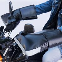 摩托车把套冬季电动车手套125跨骑三轮加厚护手保暖挡风防水男女