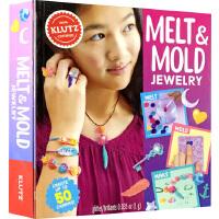 英文原版 KLUTZ Melt & Mold Jewelry 熔模首饰活动书 自制饰品 手工DIY
