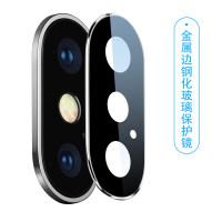 苹果x镜头膜圈iPhone XS全屏钢化膜iPhoneX后膜手机背膜iPhoneXsMax镜头膜后摄