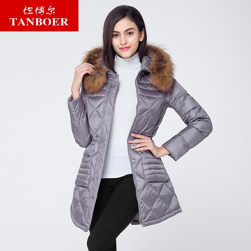 坦博尔 时尚修身连帽貉子毛领中长款女款羽绒服TB8636初冬来袭 温暖相随