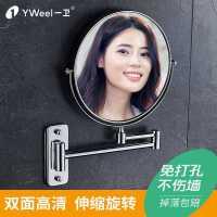 不锈钢化妆镜浴室壁挂墙贴酒店双面美容镜伸缩折叠卫生间放大镜子
