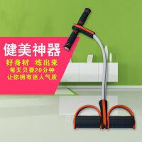 脚踏拉力器仰卧起坐器材健身家用运动减肥减 瘦腰收腹肌训练器