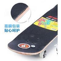 成人儿童4轮滑板专业枫木滑板车  四轮滑板双翘板公路刷街