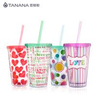 有盖简约随手杯创意情侣水杯子 双层塑料吸管杯
