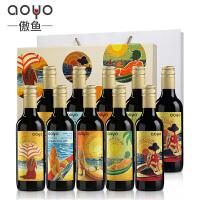 傲鱼智利原瓶原瓶进口海之色250ML*10支梅洛小瓶红酒半干红葡萄酒礼盒装