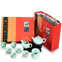 青瓷鱼杯茶具茶壶创意开业促销商务礼品陶瓷功夫套装