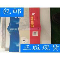 [二手旧书9成新]法国自由行 /王昌义,卢为民主编 上海三联书店
